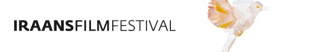 Iraansfilmfestival.nl logo